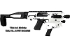 CAA STORM TROOPER MCK MICRO CONVERSION KIT GEN 2 GLOCK 9/40 W/BRACE WHITE